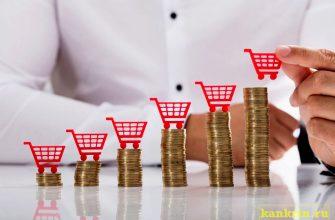 Почему деньги обесцениваются