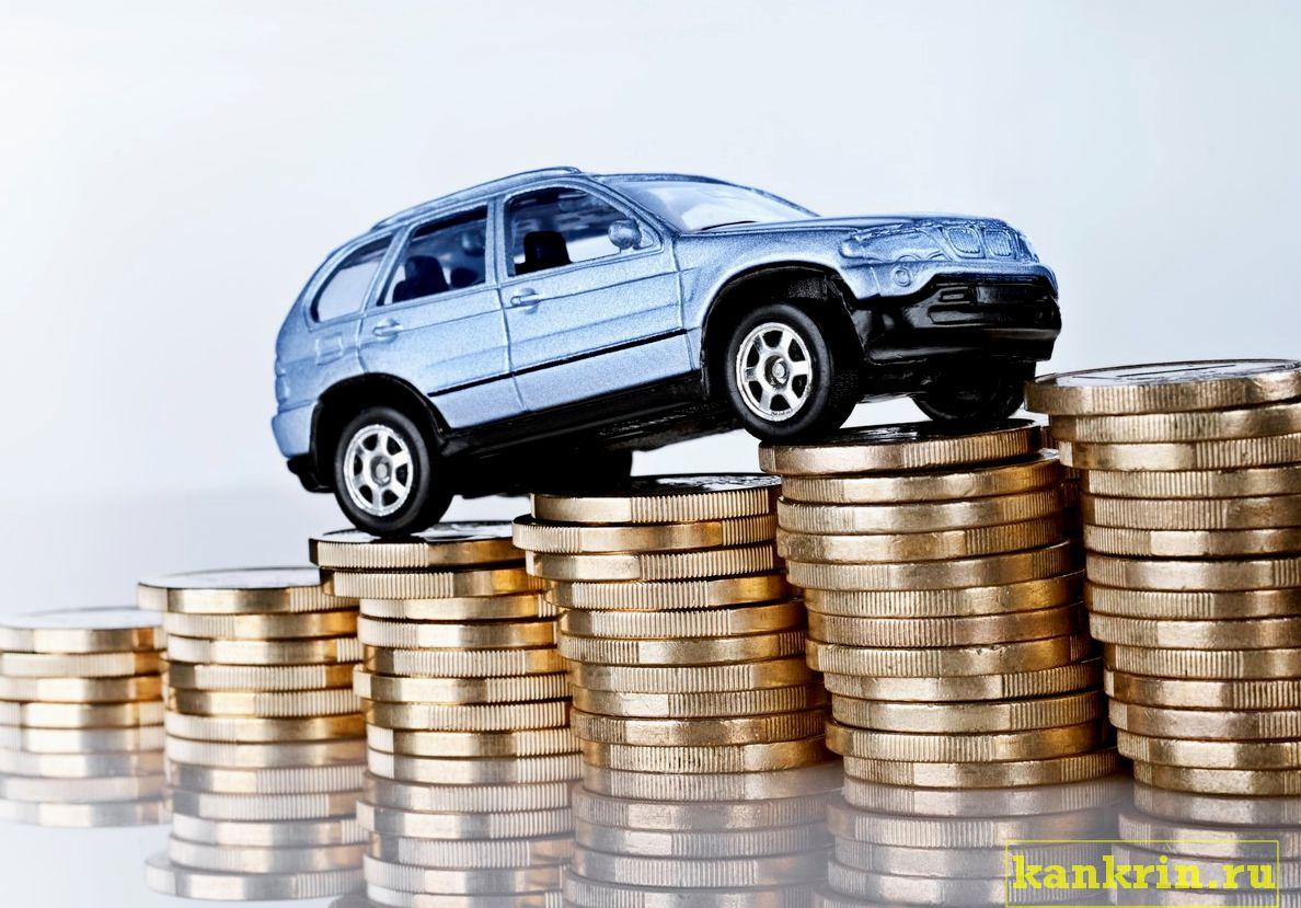 Сэкономить при покупке авто