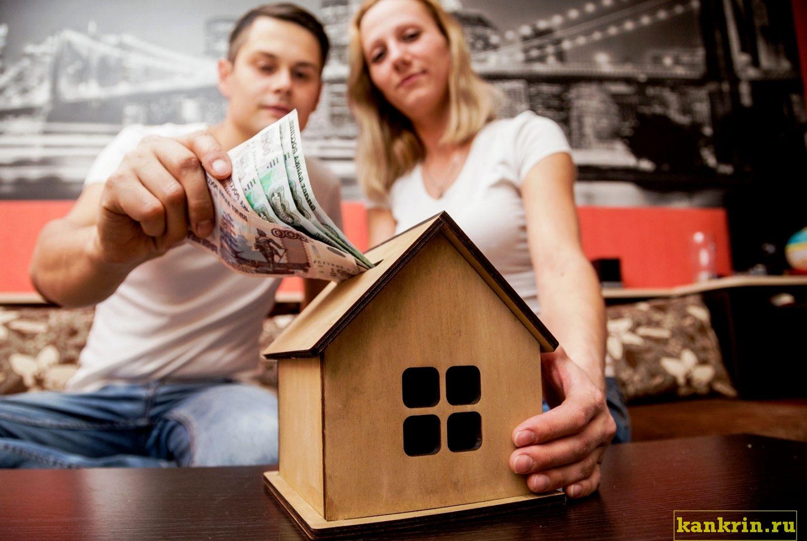 Сколько зарплат должна стоить квартира