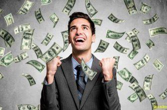 Влияние денег на человека