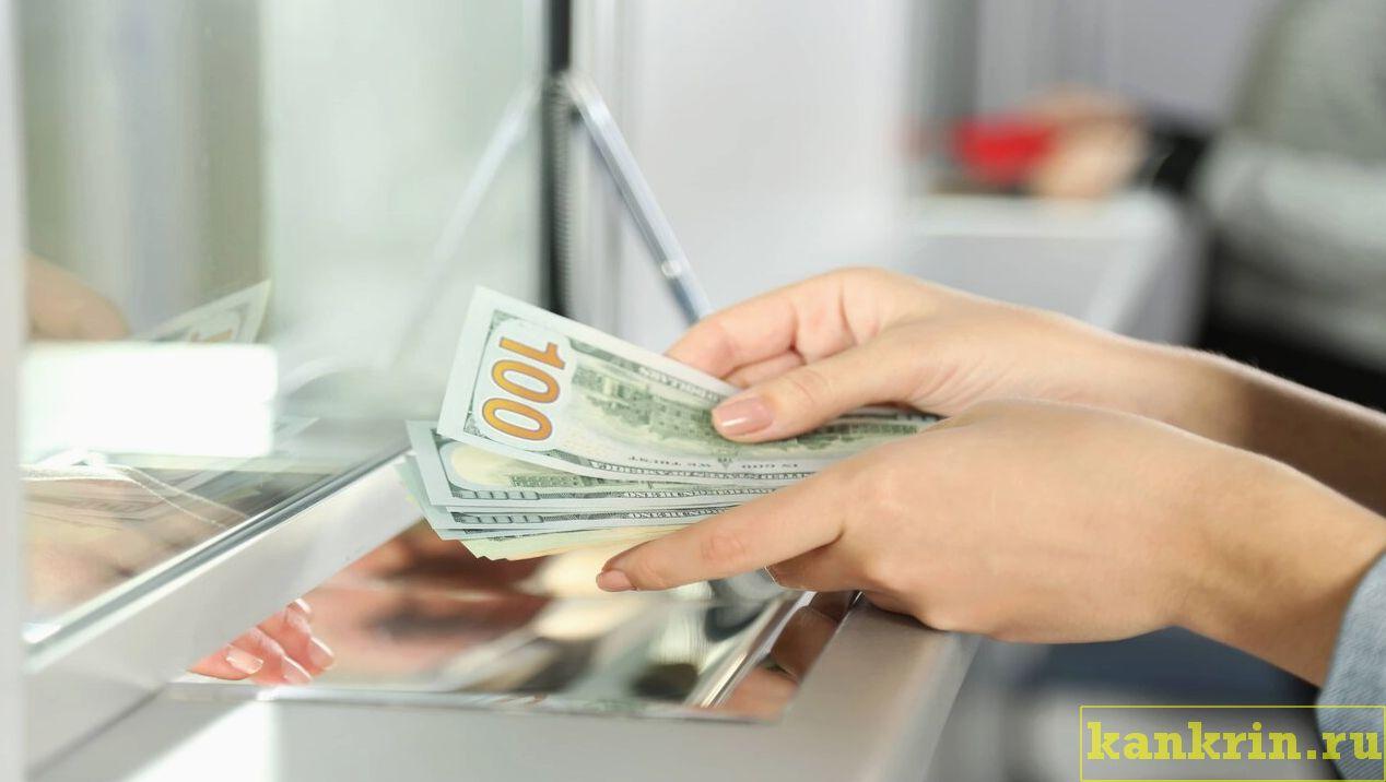 В банке валюта доллары для вклада