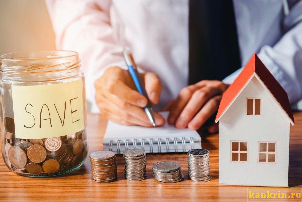 как можно сэкономить на кредите