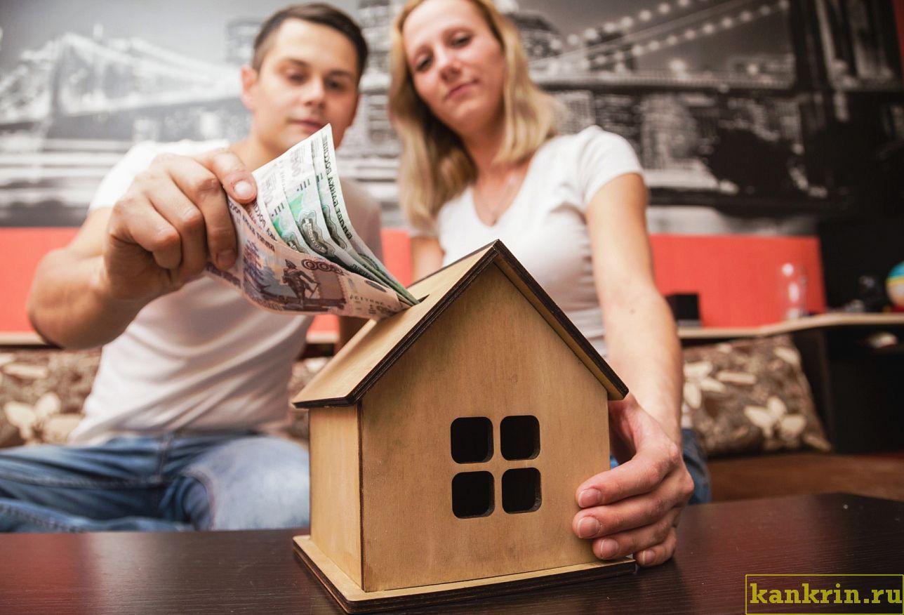 молодая пара экономит на кредите