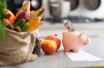 как тратить меньше денег на еду