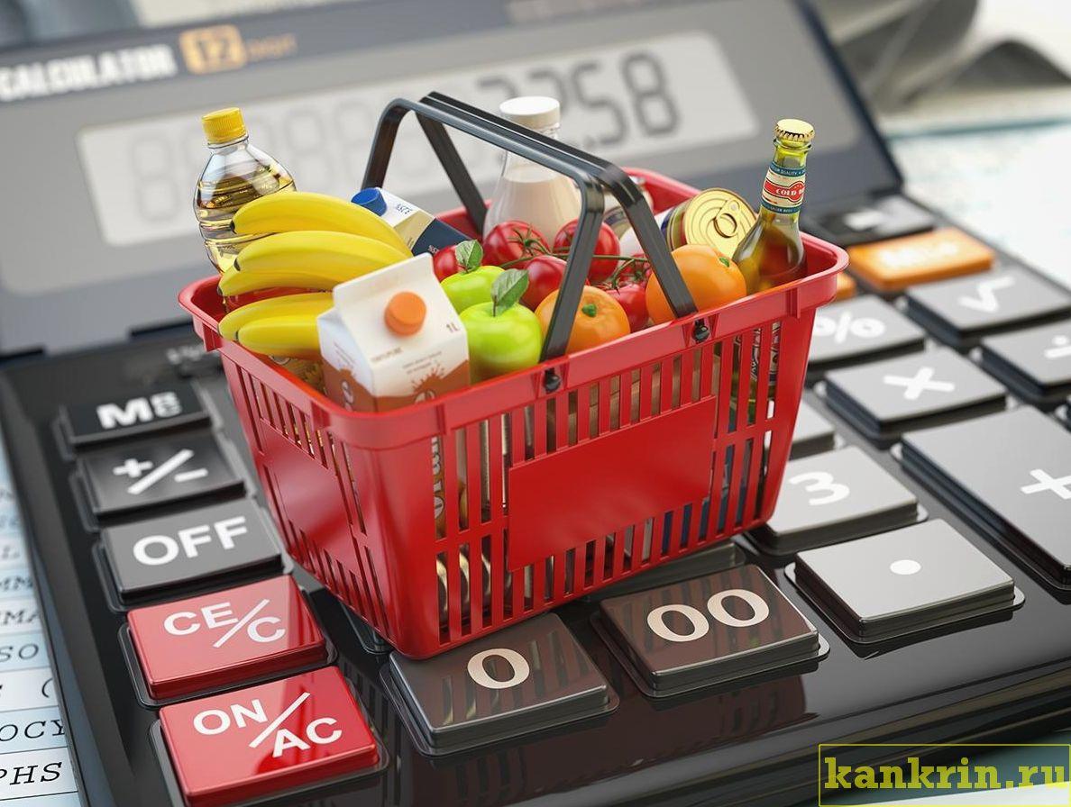 корзина с едой и экономия